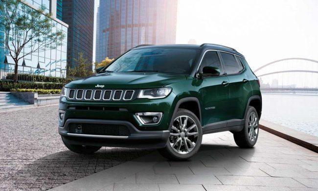 Jeep Compass com novo motor chegará em 2021 no Brasil